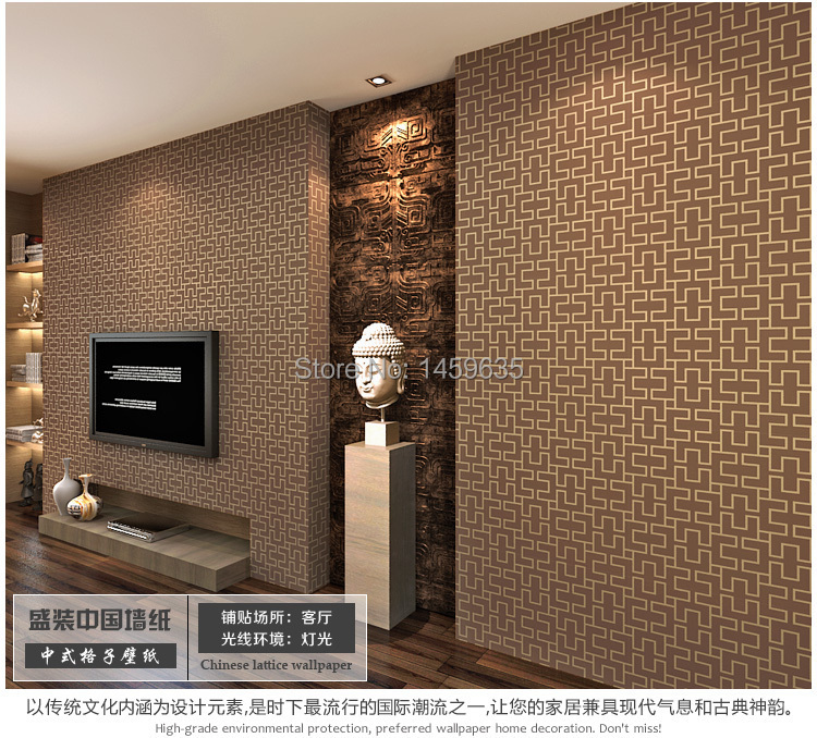 Chinese plaid geometry of non-woven wallpaper,Classical elegance teahouse office den living room decoration wallpaper roll<br>