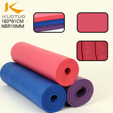 Ultralight Waterproof  Camping Yoga Mat Picnic Blanket Moistureproof Outdoor Mattress Foldable Sand Beach Cushion Pad 183*61CM