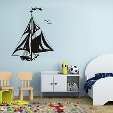 DCTOP Boat And Wild Goose Vinyl Wall Sticker Living Room Wall Paper Removable Art Ship Decotive Decals Home Decor