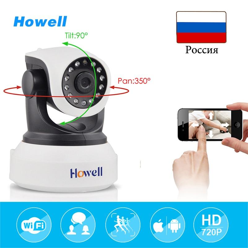 Russia Warehouse# Howell hd 720P Surveillance Camera Wi-Fi Wireless Home Security CMOS CCTV Camara Onvif P2P Baby Monitor Video<br>