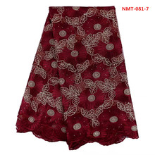 (5yards/lot)Maroon Lace Material big Design African Party Dress Lace Tulle Fabric For Evening Dress Long Skirt June-08-2017