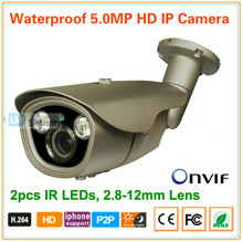 H265 IP Camera 1920p 5MP 2592*1920P HD Dome Mini CCTV Megapixel Cameras 2.8-12mm Varifocal Lens P2P ONVIF with free CMS Software(China)
