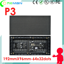 My alibaba rgb p3 led display screen module , Cheap led module in led display / 192mmx96mm 64x32 dot matrix led indoor rgb