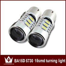 Night Lord 1Bulb 7.5W 9~16V 5730 1157 BA15SD p21/5w led Rear Lights trunk lamp  Brake lights Parking lamp [ Buy 5 Get 1 Free]