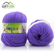 WITUSE 1PC Best Price 17 Colors 50g Soft Baby Silk Cashmere Cotton Yarn Crochet Hand Knitting Sweater Yarn(China)