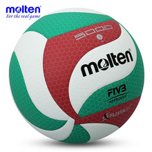 PU Leather Molten V5M 5000 Volleyball Ball Official Size 5 Volei Soft Touch Volleyball Ballon Volleyball Training Volley Ball