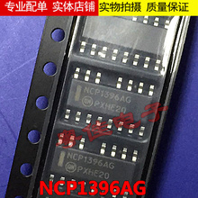 10pcs/lot NCP1396ADR2G NCP1396AG NCP1396 SOP-15 Controller, High Performance Resonant Mode, with High and Low Side Drivers new