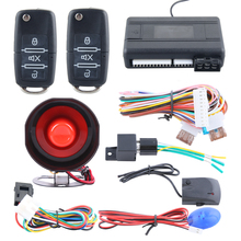 Universal version one way car alarm system with remote engine start stop shock trigger alarm and central door locking automation(China)