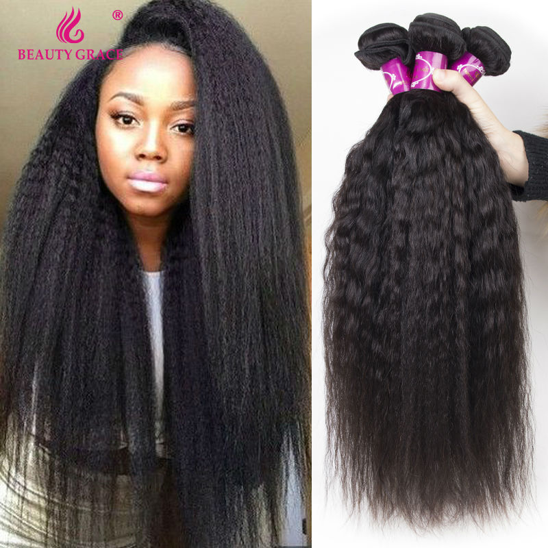 Mongolian Kinky Straight Hair Weave Coarse Yaki Virgin Hair Queen Beauty Grace Hair Products Italian Yaki Human Hair<br><br>Aliexpress