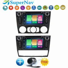 1DIN 8 Core Android 6.0 Car Navigation System for BMW E90 E91 E92 E93 3 Series with 2G RAM 32G ROM Wifi 4G SD BT Radio DVD GPS