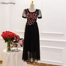 WHITNEY WANG Newest 2017 Summer Runway Style Elegant Snake Embroidery Mesh Dress Women Holiday Beach Dress Party Wear Vestidos