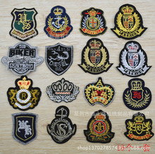 Free shipping 16pcs/lot embroidered fabric Iron on Sew on sport football sticker patches badges for clothes kids clothing patch