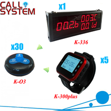 Restaurant Equipments for customer to call waiters, with 30 call buttons, 5 watches and 1 display(China)