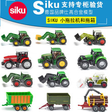 Brand New Car Toy Farm Tractor Serise Diecast Metal Car Model Toy For Gift/Children/Christmas
