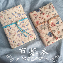 New DIY Creative Student Teacher Birthday Gift Handmade Floral Cloth Notebook Diary Memos Fashion Vintage Unique Note Book WZ