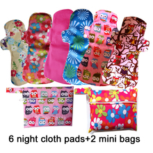 Heavy Flows Overnight Cloth Menstrual Pads Soft Bamboo Maternity Sanitary Pads Reusable Feminine Pads, 6 PCS WITH 2 Mini Bags(China)
