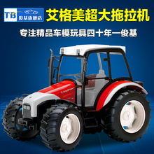 Free shipping Original  high quality Nida toy car large tractor alloy model big metal tractor diecast toy 1:16