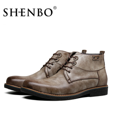 SHENBO Brand New Arrival Printing Men Boots, High Quality Men Ankle Boots, Casual Men Autumn Boots(China)