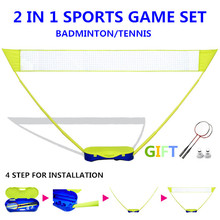 2 In 1 badminton tennis game  portable removable net stand sports game set  net stand for ourdoor game
