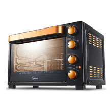 Midea 32L High Capacity Multi-function Electric Oven Home Baking Cake Toaster T3-L326B(China)