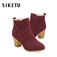 2017 spring autumn thick female high-heeled women ankle boots suede fashion shoes woman good quality bottines