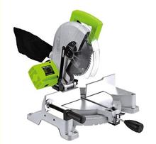 The G7-190/7 inch portable small aluminum cutting machine