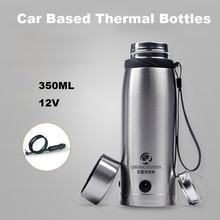 Car Electric Heating Boiling Water Cup 12V Car Based Thermal Mug on-board Heating Tea Coffee Thermos Bottles Stainless 350ml