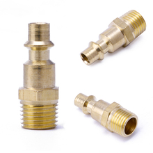 "1Pc Brass Quick Coupler Set Solid Air Hose Connector Fittings 1/4"" NPT Tools-W10"