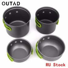 OUTAD 4pcs Non-stick Outdoor Portable Pots Cooking Set High Quality Camping Hiking Pan Bowl Pot Cookware Kit Free Shipping(China)