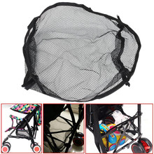 Universal Under Storage Net Bag For Buggy Baby Stroller Pram Organizer Diaper Umbrella Bottle Toys Storage Bags F20