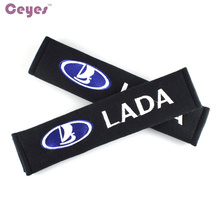 Excellent Hot Auto Car Styling Case For Lada Niva Kalina Priora Granta largus Vaz Samara 2110 Accessories Car-Styling Stickers(China)