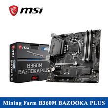 Материнская плата msi B360M Базука PLUS 64 г PC-Чипсет 4xsata c8-Channel HD аудио DDR4 2400HMz Intel1219-V Gigabit LAN USB2.0/3,1(China)