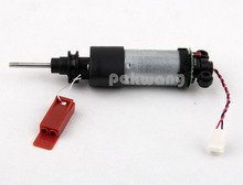 Original XR210 XR510 Middle Brush Motor,  Vacuum Cleaner robot  spare parts supply from factory