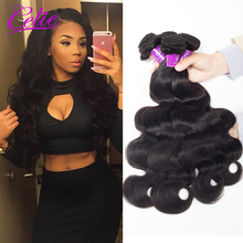 Celie Hair Products Brazillian Virgin Hair Body Wave 4 Bundles Brazilian Human Hair Bundles 8A Unprocessed Brazilian Hair Weaves