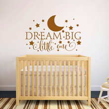 Dream Big Little One Quotes Wall Decal, Nursery Wall Sticker Baby Nursery Bedroom Art Decor, Kids Wall Sticker Stars Wall Decals