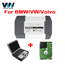 VXDIAG 3 in 1 for VW/Audi for Volvo for BMW Diagnostic Tool with ODIS V4.1.3 For BMW 2017.3 2014D Software+1T HDD +CF30(China)