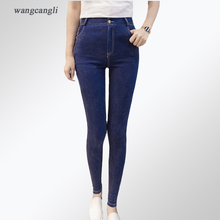 jeans woman blue  Elastic Skinny cowby fashion Pencil Pants large yards XL 5XL Trousers mouth decorated V-notch classic design