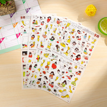 6 Pcs/pack Cute Girl Giraffe Pvc Sticker For Diy Scrapbooking Diary Phone Sticker Products Design Paster Kawaii Stationary