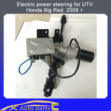 Electric power steering for UTV