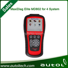 MD 802 DS Model Oil Reset with 4 systems Autel Maxidiag Elite MD802 4 IN 1 code scanner