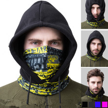 Unisex Fleece Balaclava Hat Hooded Neck Winter Face Masked Cap for Men Women Bike Motorcycle Beanies Amazing outdoor