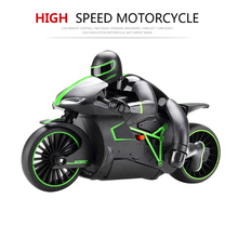 ZhenCheng 333-MT01B 1:12 4CH 2.4G RC Motorcycle Boys Electric Toys Radio Control Motorcycles(China)