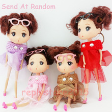 1 Pcs 7'' Lovely Princess Dress Doll With Glasses Keyring Phone Car Key Ring Chain Toy Gift New