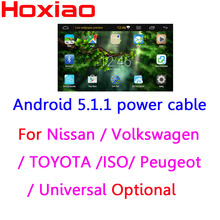 This link is to buy thefor my shop Android 5.1.1 system MTK-C1587 series model power cable / please choose your model cable