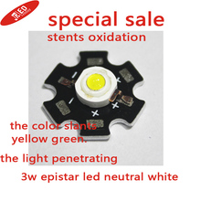 Freeshipping! A SPECIAL offer on inventory 5PCS 3W LED white 20mm pcb neutral White  High Power Led chip for Bulb/spot light