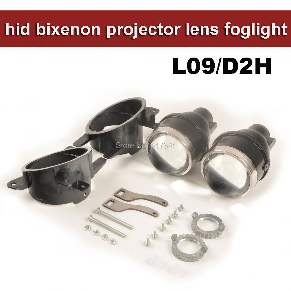 Bifocal Projector Lens Foglight High Bright with Hi/Lo L09 HID Bulb D2H Socket Waterproof Special Used for BMW 1 2 3 Series<br>