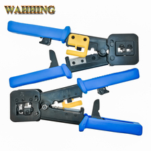 GreatDeal Networking Tools RJ45 RJ11 Crimping Cable Stripper Crimper EZ RJ45 Pressing Line Clamp Pliers for EZ RJ45 connector(Hong Kong)