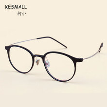 KESMALL Fashion Brand Prescription Diopter Glasses Women Reading Eyewear Men Computer Spectacle Frame With Myopia Lens XN649P(China)