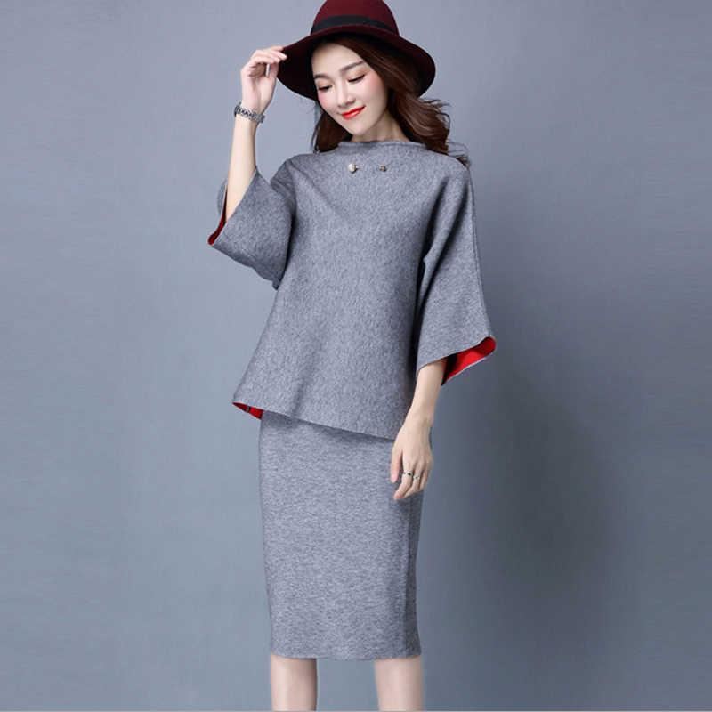 Купить женскую юбку Lusio LSAF-030004 арт