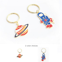 Wholesale Metal Colorful Astronauts Planet Enamel Keychain Jewelry Key Ring Beautiful Pop Style for Student Gift